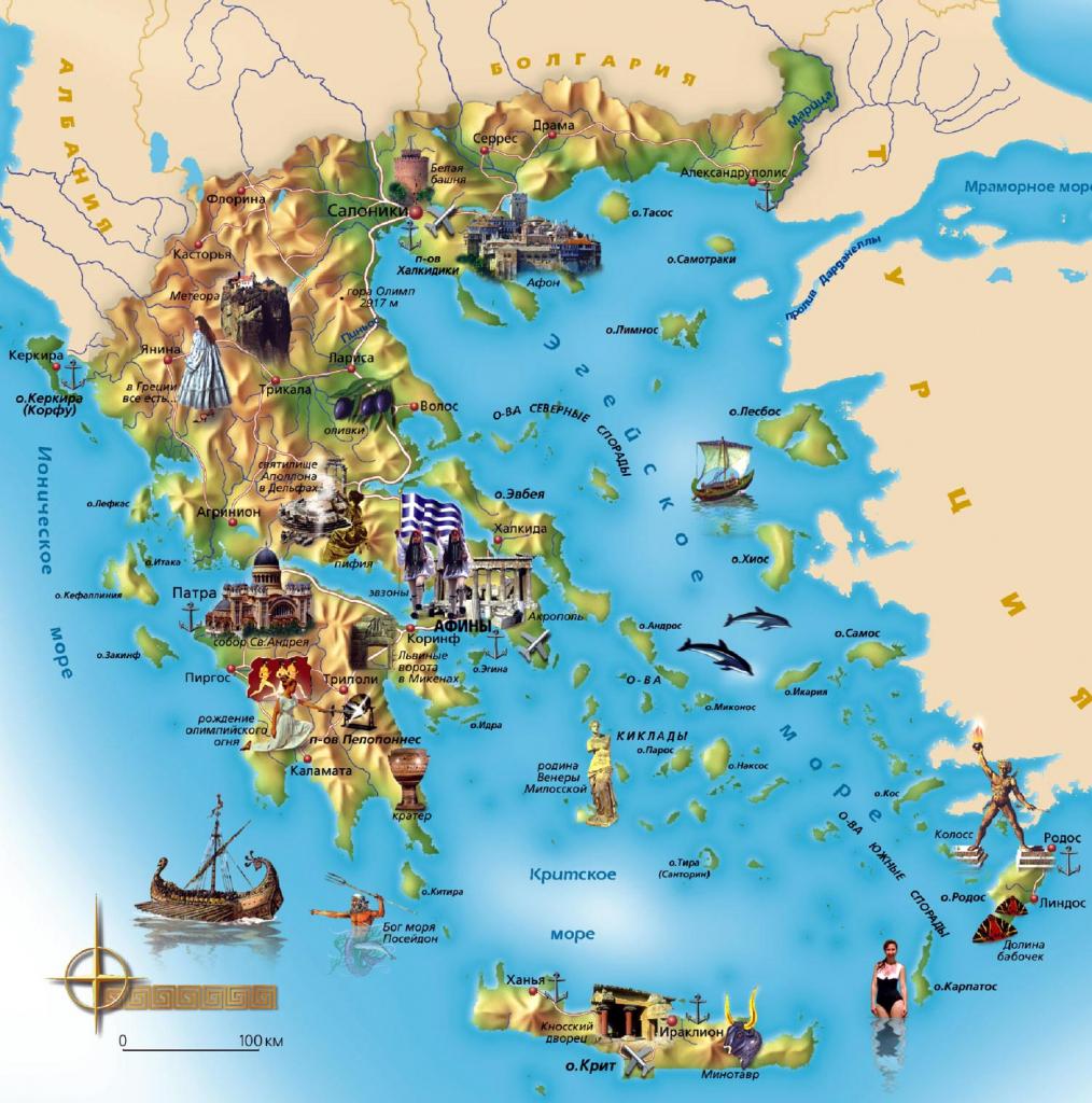 Greece Maps | Printable Maps Of Greece For Download with regard to Printable Map Of Greece