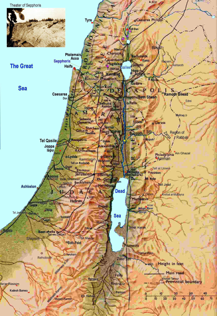 Israel Maps | Printable Maps Of Israel For Download intended for Printable Map Of Israel Today
