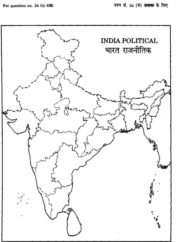 Physical Map Of India Blank And Travel Information | Download Free in Political Outline Map Of India Printable