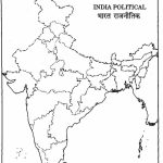 Physical Map Of India Blank And Travel Information | Download Free Regarding Map Of India Blank Printable